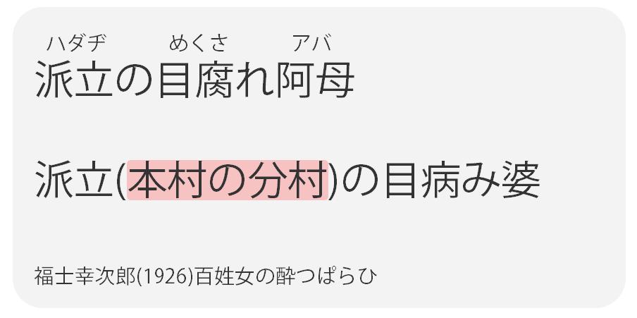 f:id:HOSHIIMO:20210623003108p:plain