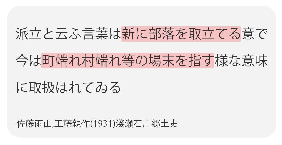 f:id:HOSHIIMO:20210623003120p:plain
