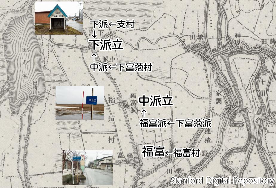 f:id:HOSHIIMO:20210623003158p:plain