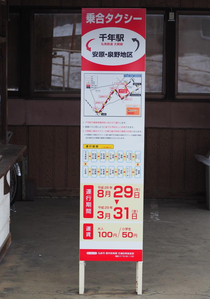 f:id:HOSHIIMO:20210723033102j:plain