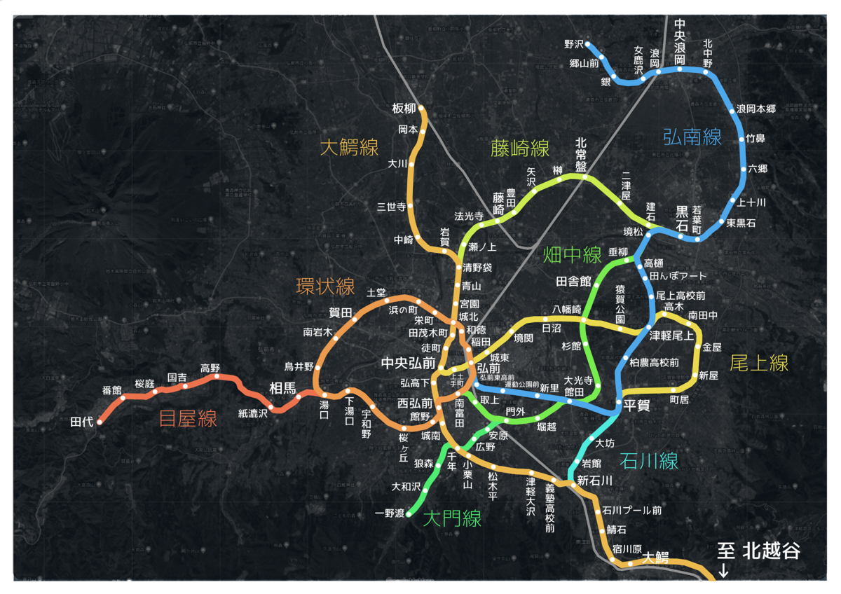 f:id:HOSHIIMO:20210723050243p:plain