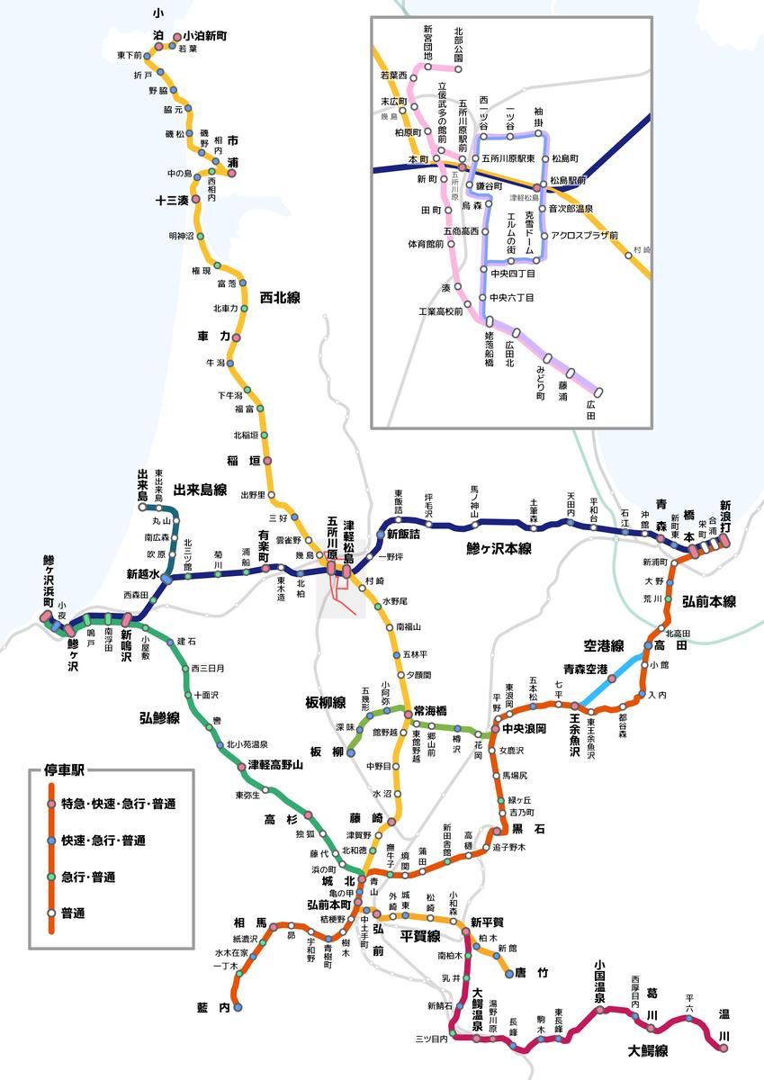 f:id:HOSHIIMO:20210723050852p:plain
