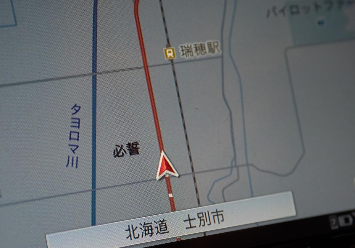 f:id:HOSHIIMO:20210723052054j:plain