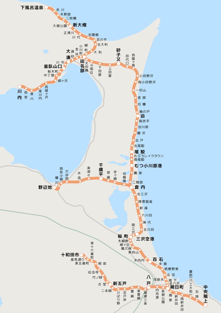 f:id:HOSHIIMO:20210723052719p:plain
