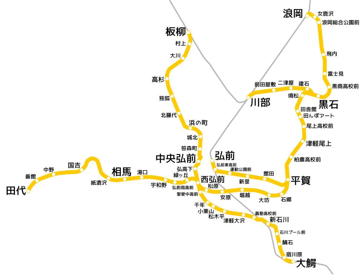f:id:HOSHIIMO:20210723073631p:plain