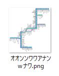 f:id:HOSHIIMO:20210723085812p:plain