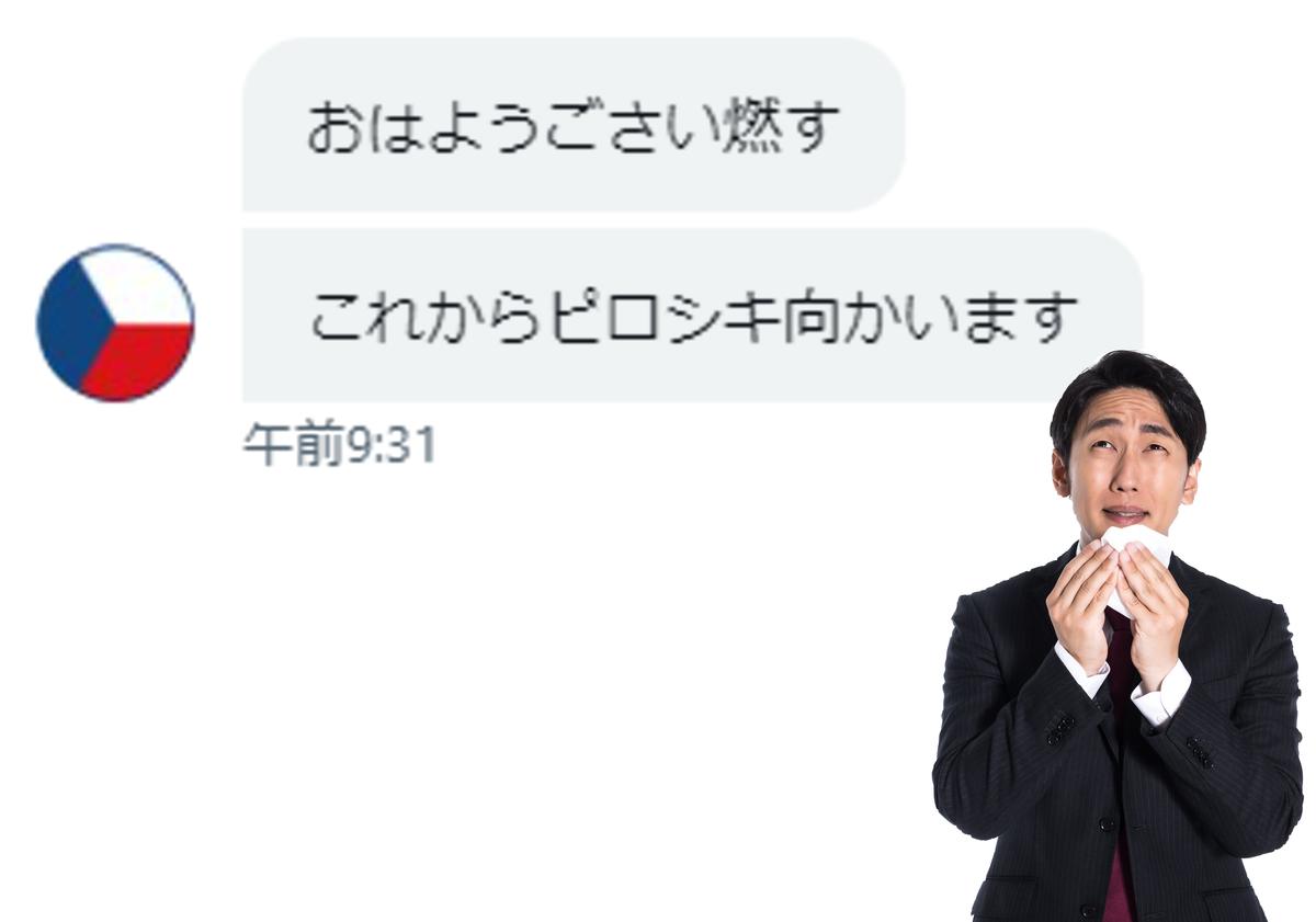 f:id:HOSHIIMO:20210727205743p:plain