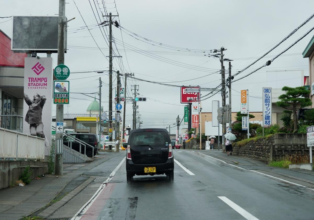 f:id:HOSHIIMO:20210727205936j:plain
