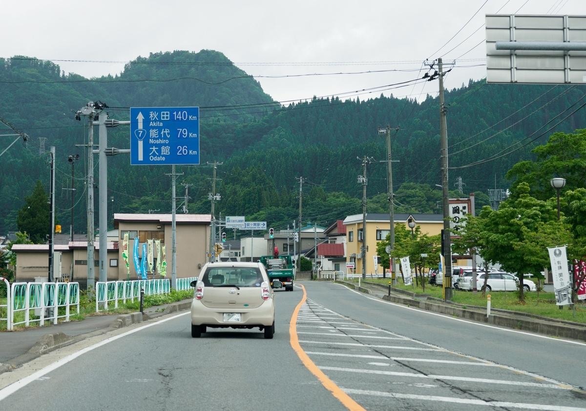 f:id:HOSHIIMO:20210727210041j:plain