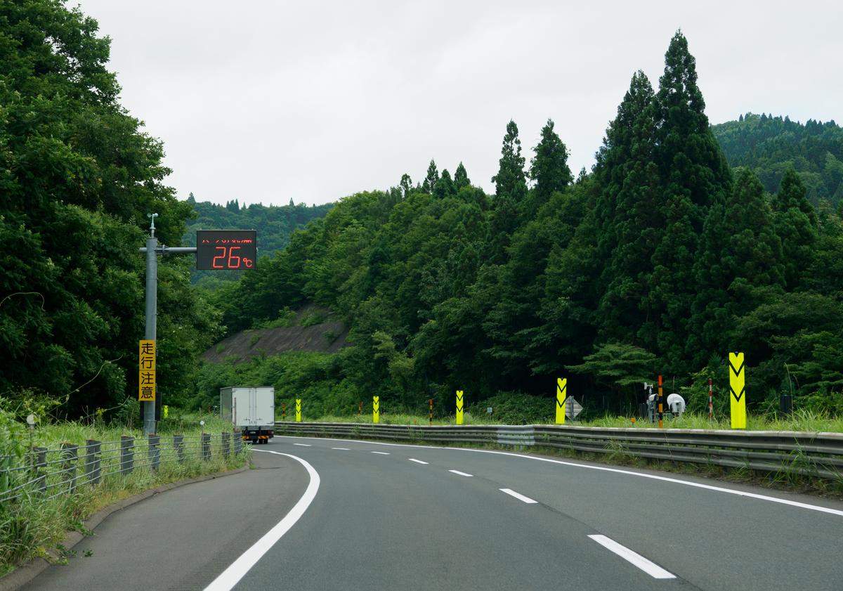 f:id:HOSHIIMO:20210727210215j:plain