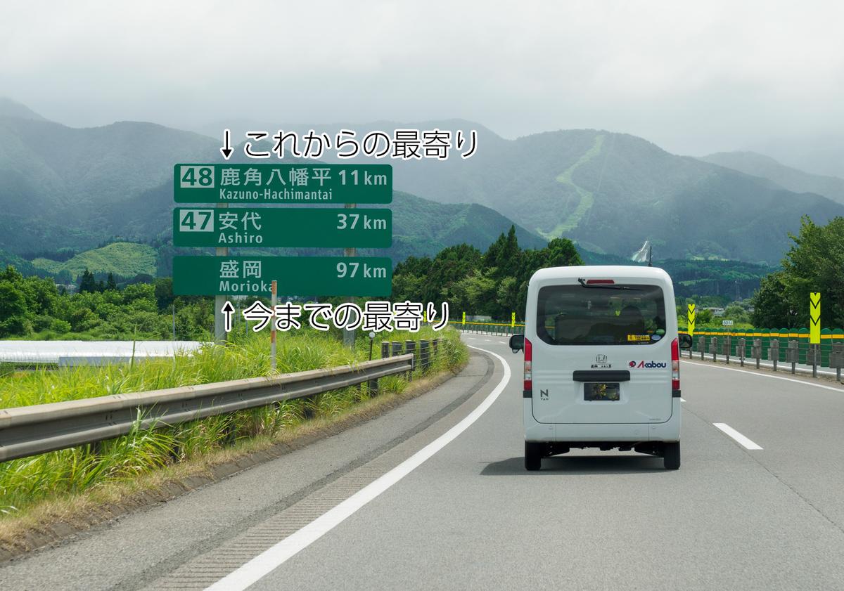 f:id:HOSHIIMO:20210727210740p:plain