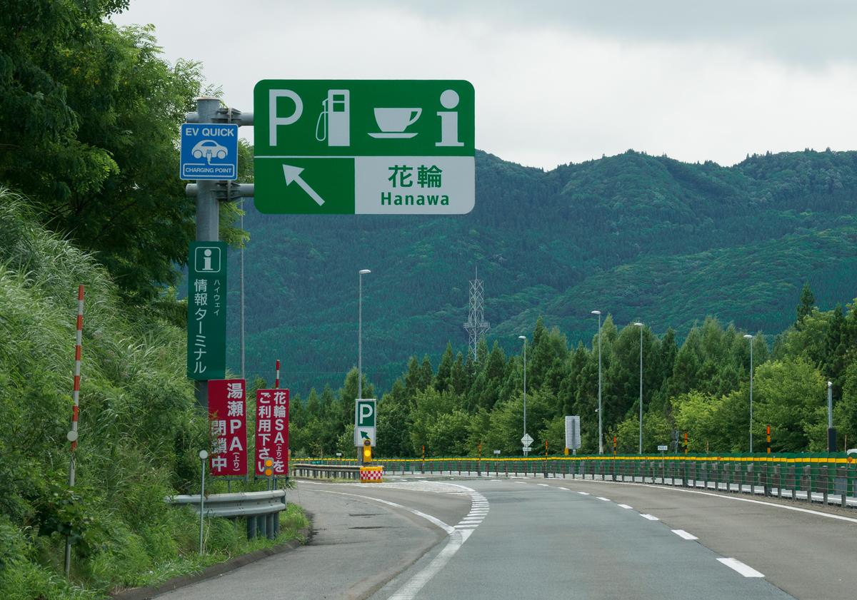 f:id:HOSHIIMO:20210727210835j:plain