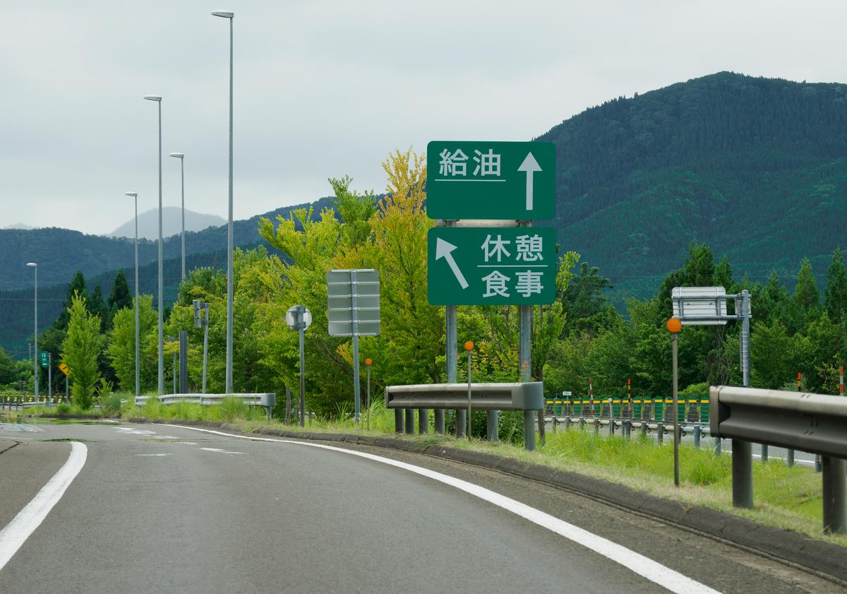 f:id:HOSHIIMO:20210727210903j:plain