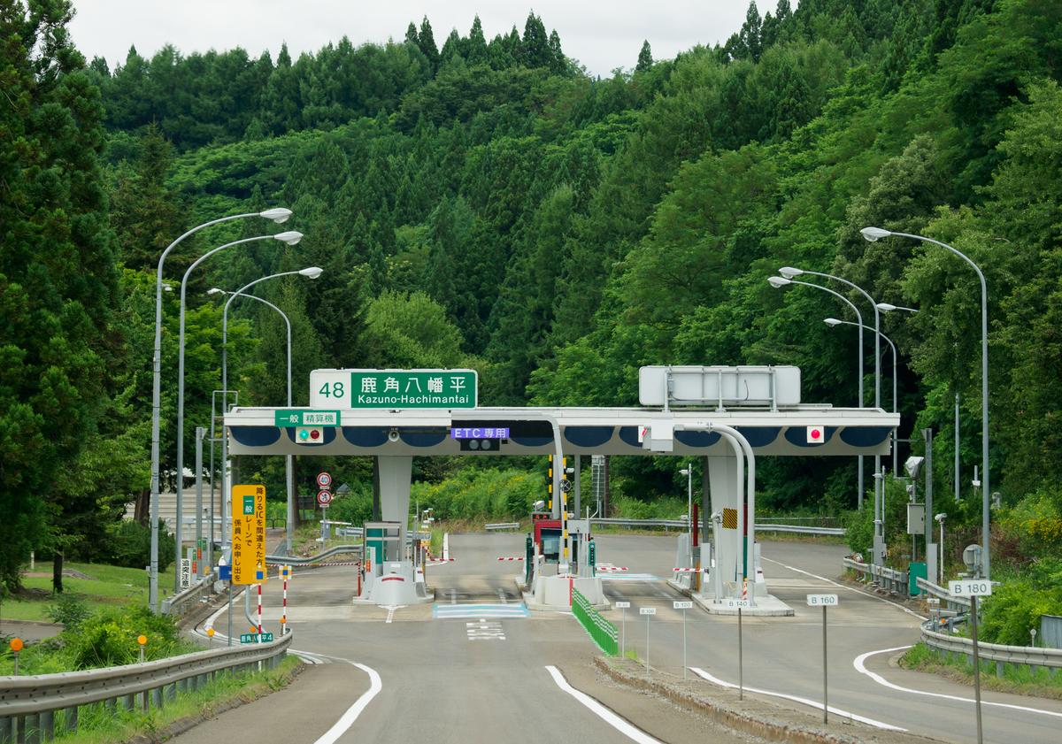 f:id:HOSHIIMO:20210727213656j:plain