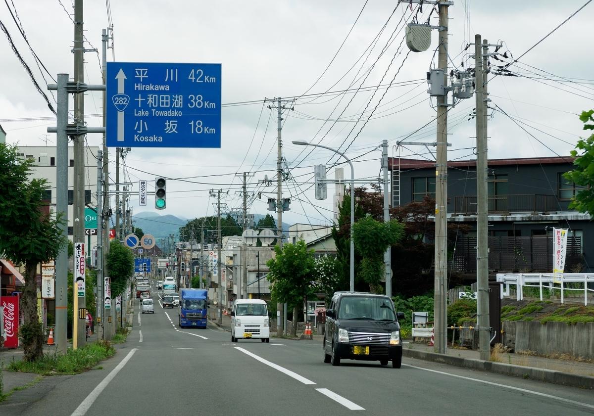 f:id:HOSHIIMO:20210727213757j:plain