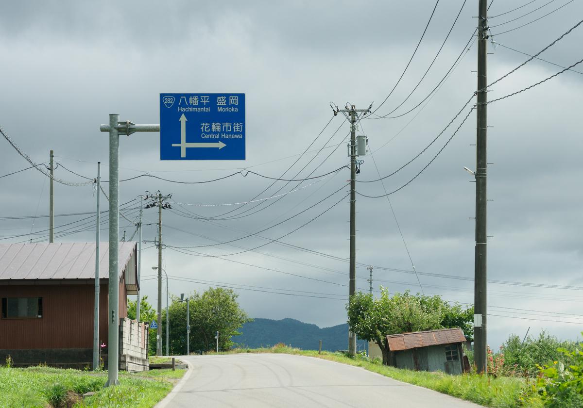 f:id:HOSHIIMO:20210727214843j:plain