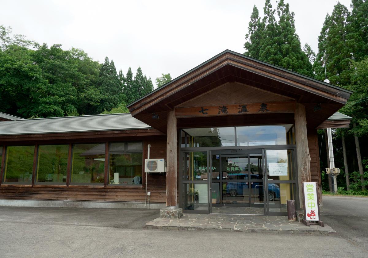 f:id:HOSHIIMO:20210727215049j:plain