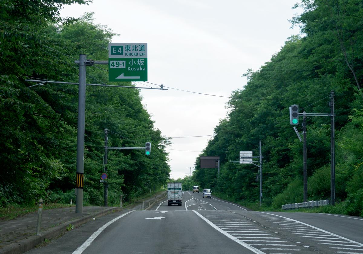 f:id:HOSHIIMO:20210727215204j:plain