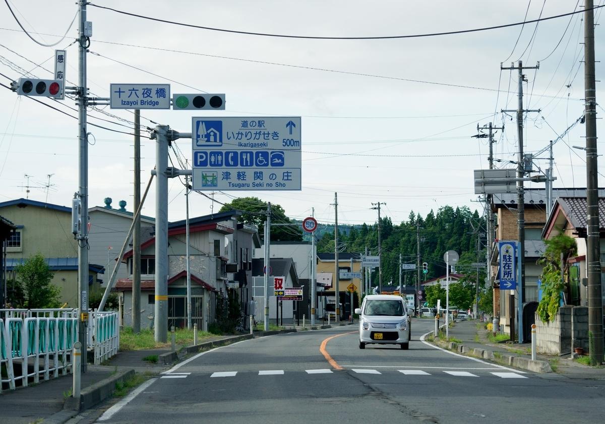 f:id:HOSHIIMO:20210727215522j:plain