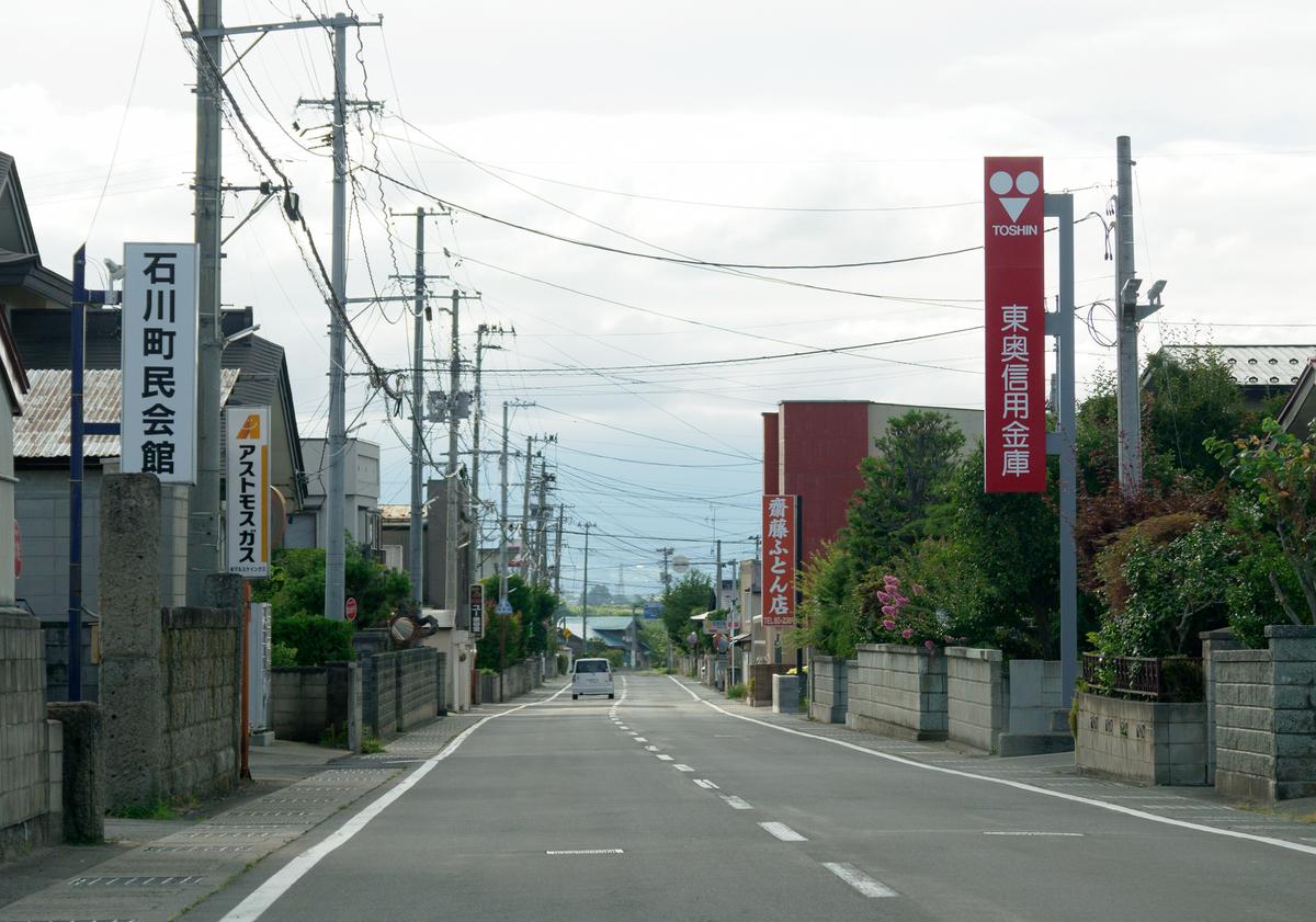 f:id:HOSHIIMO:20210727221031j:plain