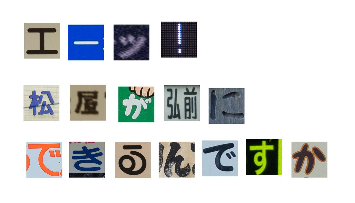 f:id:HOSHIIMO:20210903200757p:plain