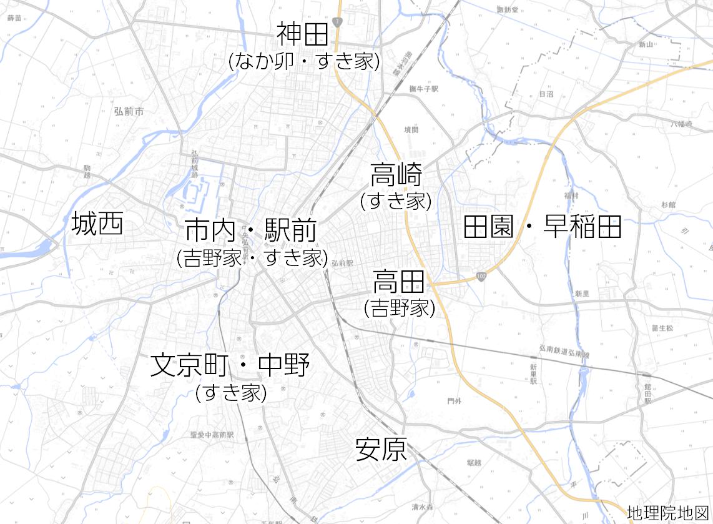 f:id:HOSHIIMO:20210903205226p:plain