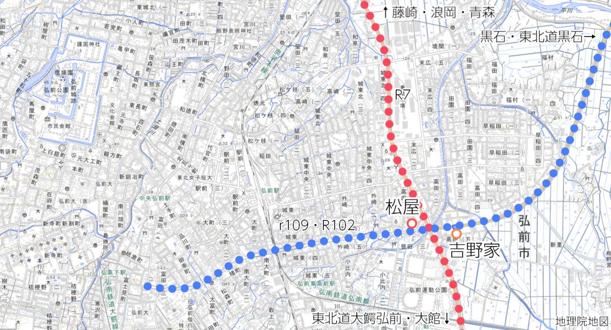f:id:HOSHIIMO:20210903210905p:plain