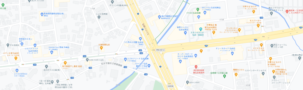 f:id:HOSHIIMO:20210903212422p:plain