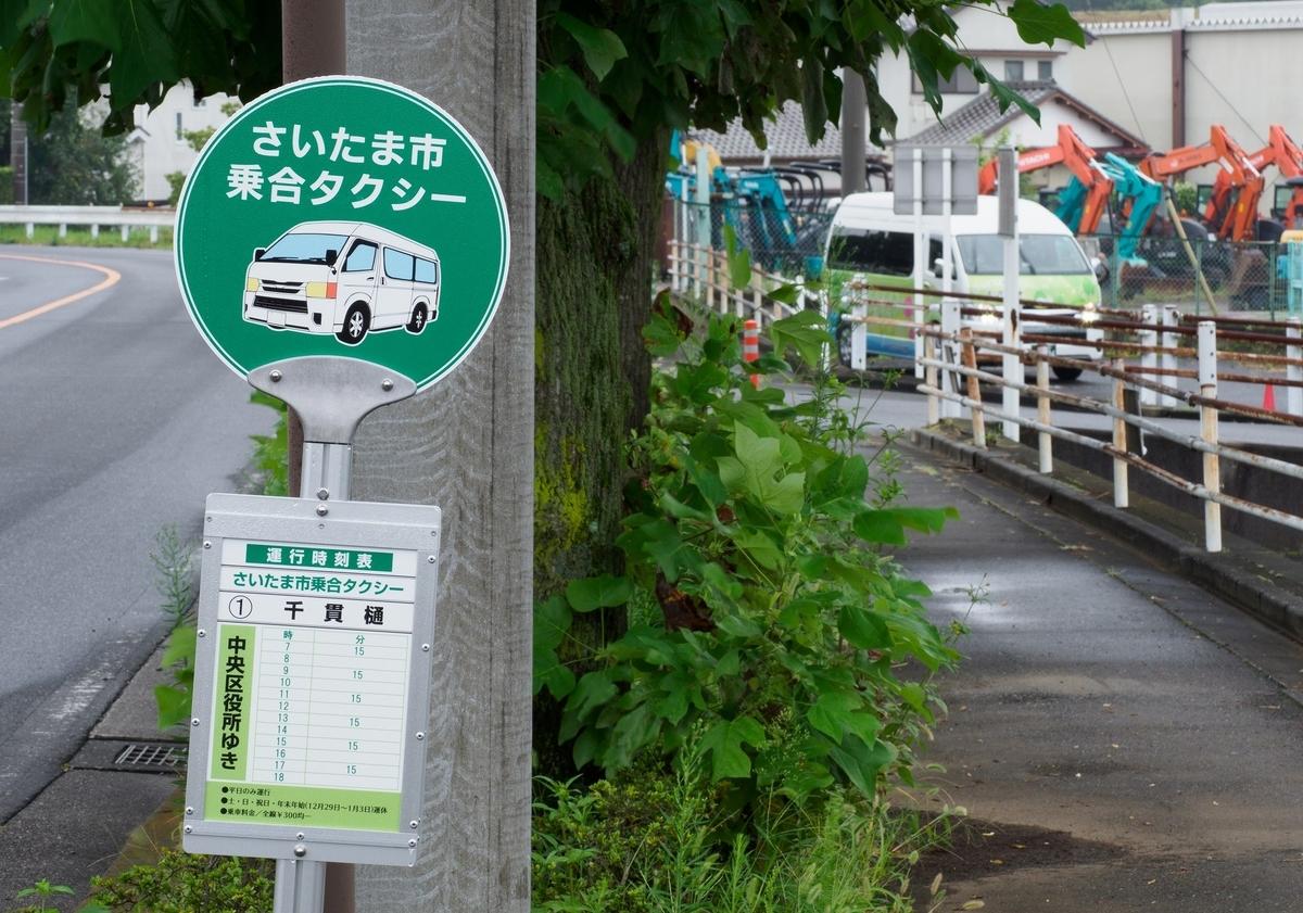 f:id:HOSHIIMO:20211002011946j:plain