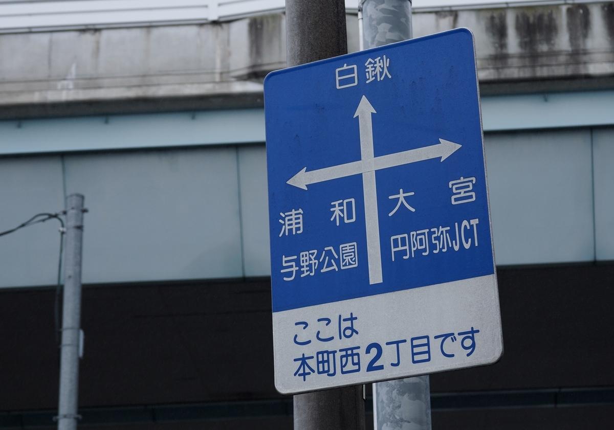 f:id:HOSHIIMO:20211002012221j:plain