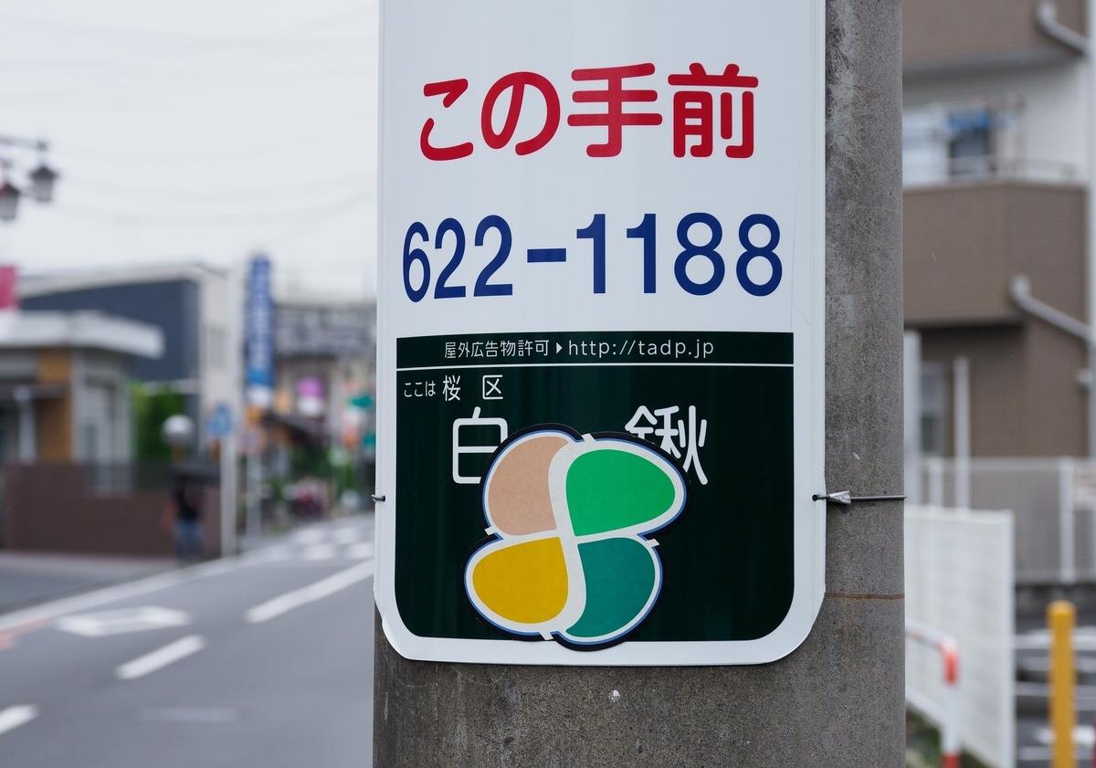 f:id:HOSHIIMO:20211002012305j:plain