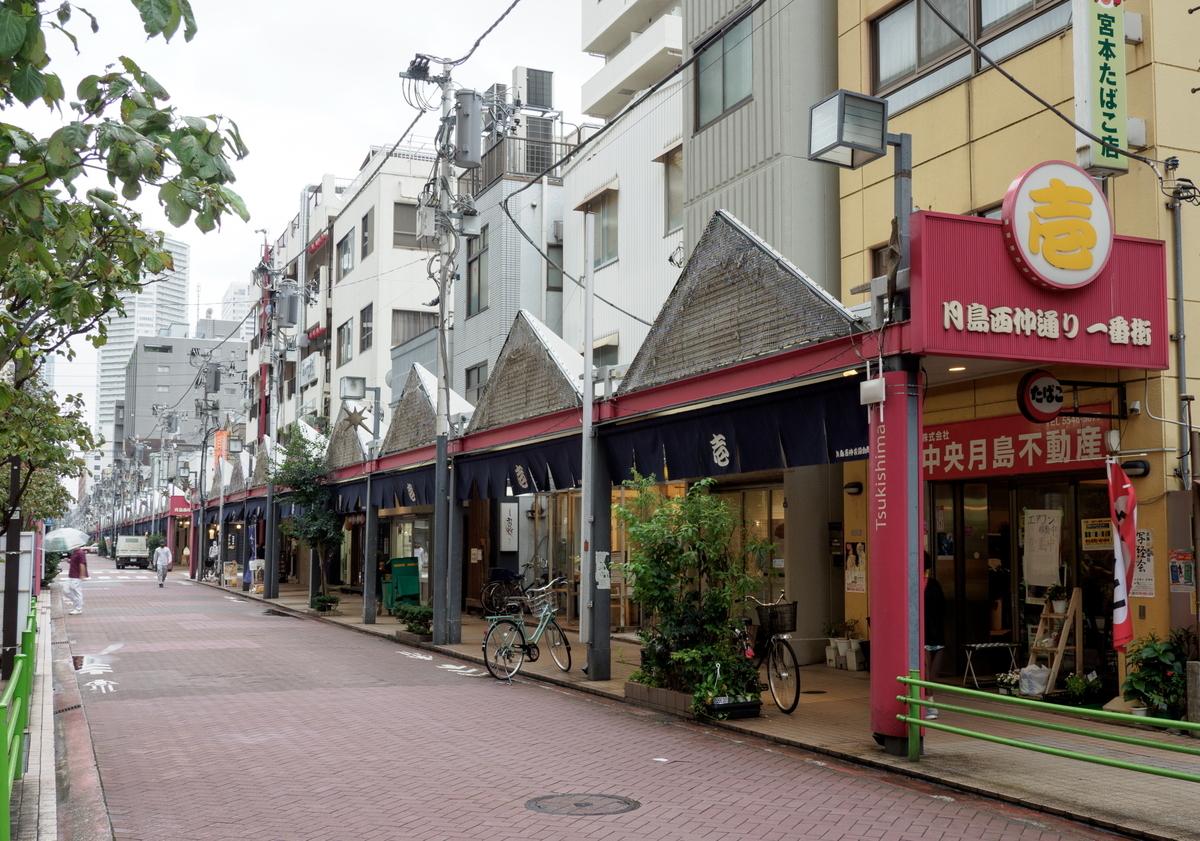 f:id:HOSHIIMO:20211005170333j:plain