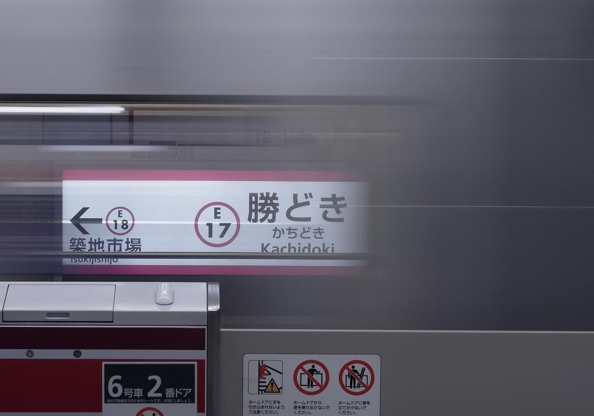 f:id:HOSHIIMO:20211005170437j:plain
