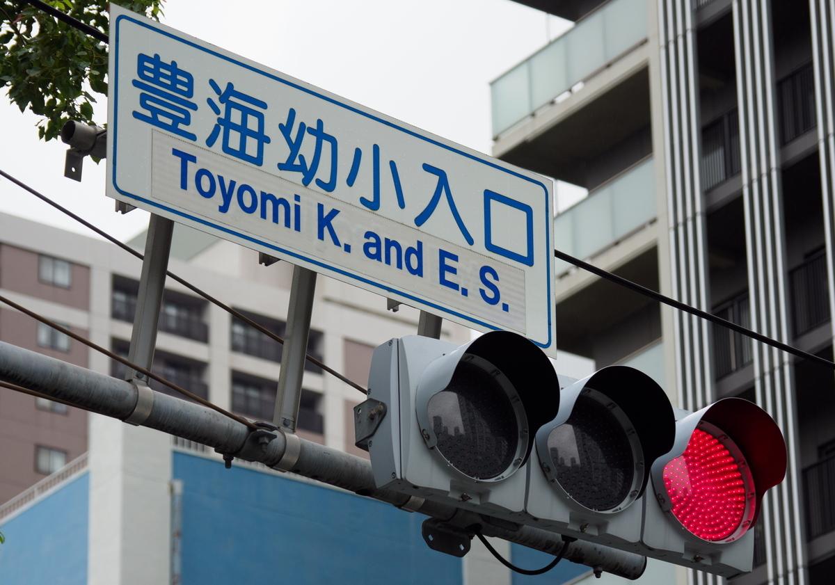 f:id:HOSHIIMO:20211005170603j:plain