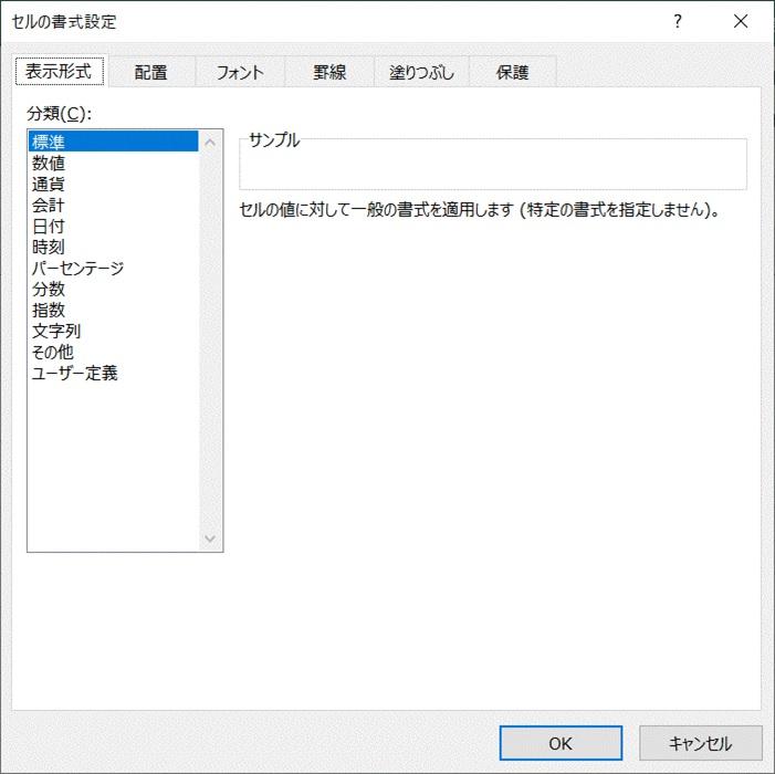 f:id:HOUKOKU-DOH:20210316141011j:plain