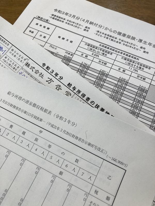 f:id:HOUKOKU-DOH:20210324145543j:plain