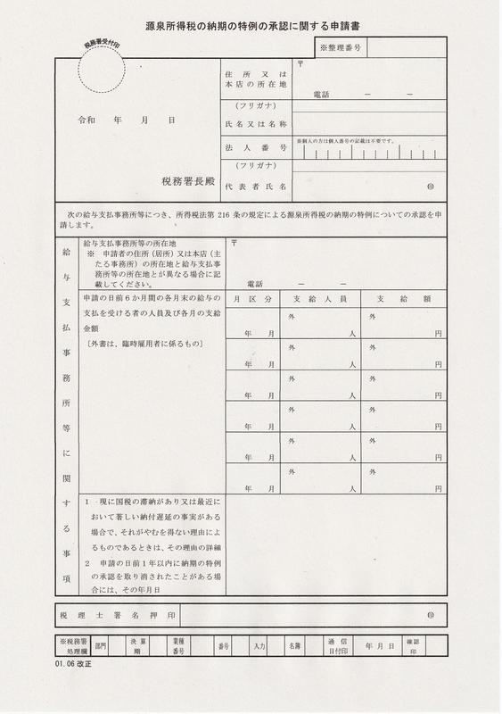 f:id:HOUKOKU-DOH:20210324150851j:plain