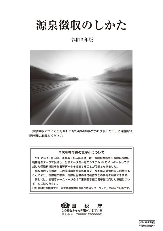 f:id:HOUKOKU-DOH:20210324151728j:plain