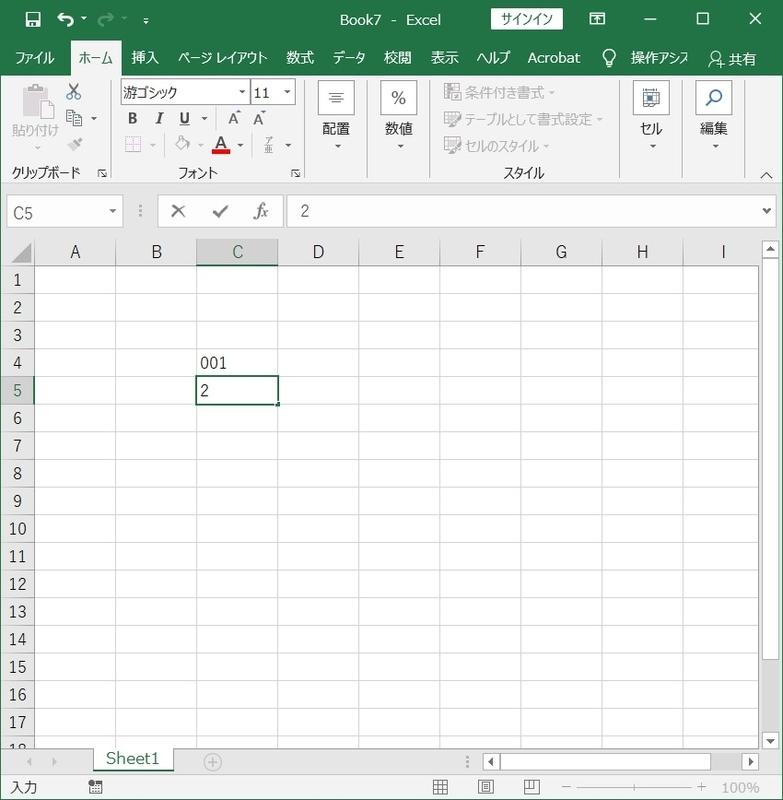 f:id:HOUKOKU-DOH:20210407052052j:plain