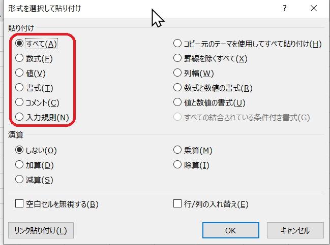 f:id:HOUKOKU-DOH:20210421052845j:plain