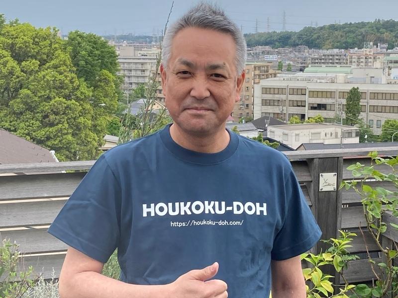 f:id:HOUKOKU-DOH:20210506051503j:plain