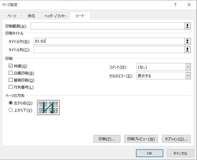 f:id:HOUKOKU-DOH:20210608160833j:plain