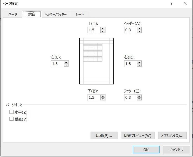 f:id:HOUKOKU-DOH:20210608160842j:plain