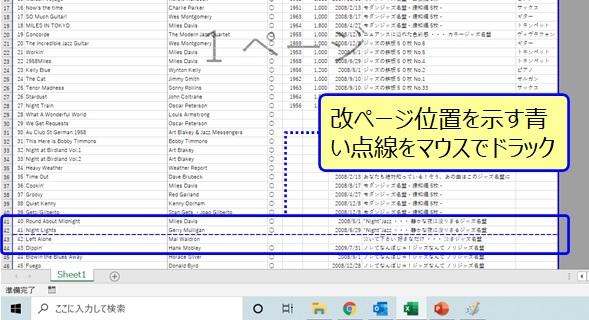 f:id:HOUKOKU-DOH:20210615112435j:plain