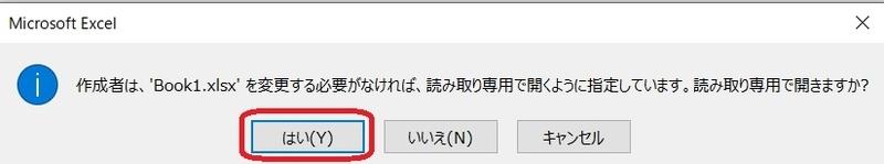 f:id:HOUKOKU-DOH:20210630054517j:plain