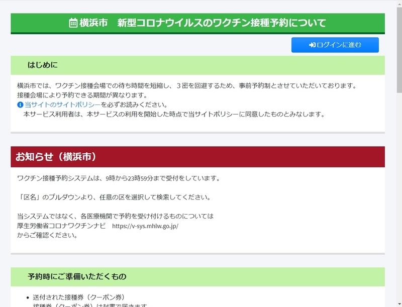f:id:HOUKOKU-DOH:20210708055055j:plain