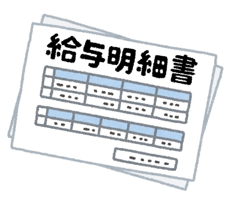 f:id:HOUKOKU-DOH:20210717071406j:plain