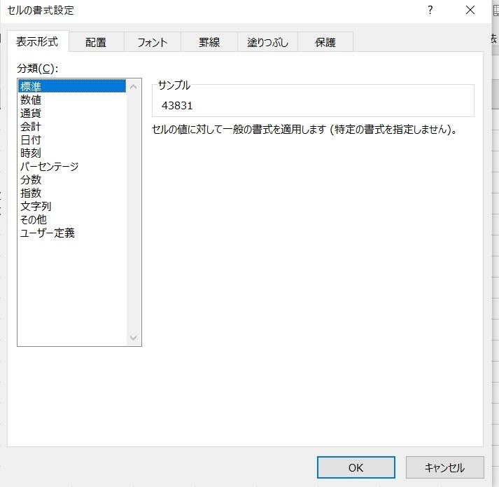 f:id:HOUKOKU-DOH:20210720151232j:plain