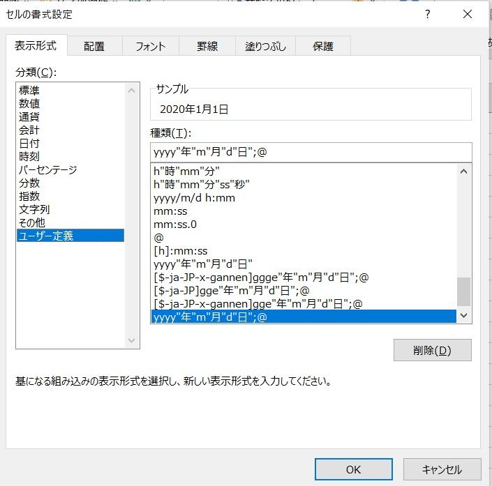 f:id:HOUKOKU-DOH:20210720151247j:plain