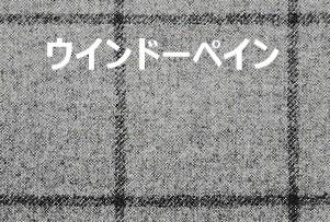 f:id:HOUKOKU-DOH:20210805155635j:plain